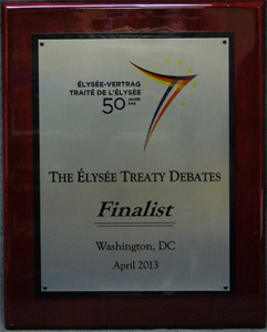 debate finalist award